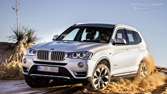 Установка ГБО на BMW X3