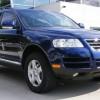 Установка ГБО на Volkswagen Touareg V10 5.0 R50 — 2006