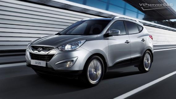 Установка ГБО на Hyundai ix35 2.0 — 150 л.с.