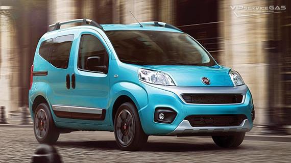Установка ГБО на Fiat Qubo 2016