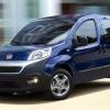 Установка ГБО на Fiat Fiorino 2016