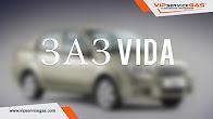 Заз Vida 1.5