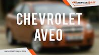 Chevrolet Aveo 1.5 86HP-ГБО STAG
