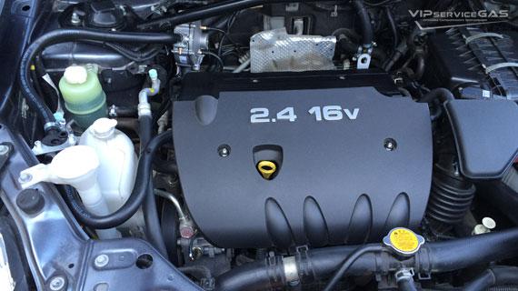 Установка гбо на Peugeot 4007