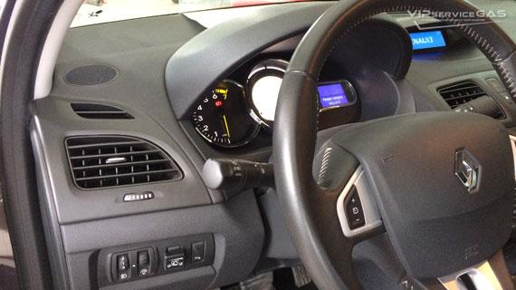 Газ на Renault Fluence 2013