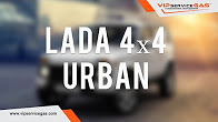 LADA ВАЗ 4х4 Urban 1.7