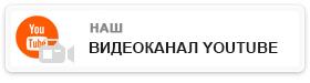 banner_280x80_yt