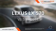 видео гбо lexus lx 570 v.8 5.7