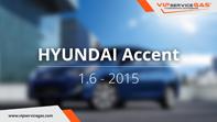 видео гбо hyundai accent 1.6