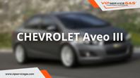 Chevrolet Aveo III - ГБО King