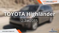 видео гбо toyota highlander 2.7