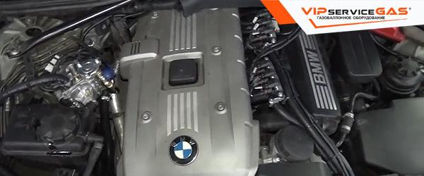 Газ на BMW Е60 525