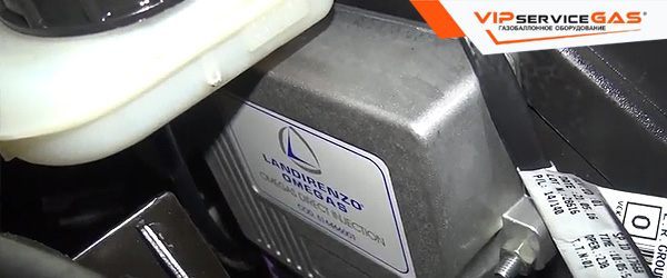 Установка гбо на Ford Mondeo 2.0 Turbo EcoBoost