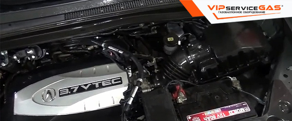 Установка гбо на Acura MDX 3.7
