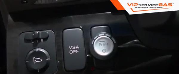 Газ на Acura MDX 3.7