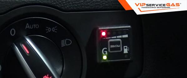 Газ на Volkswagen Passat B7 3.6 FSI